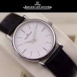 JAEGER-044-01 積家超薄8.5毫米超薄大師系列紀念腕表