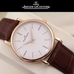 JAEGER-044-03 積家超薄8.5毫米超薄大師系列紀念腕表