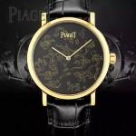 Piaget-021-03 時尚新款Altiplano系列G0A40605採用9015機芯男表