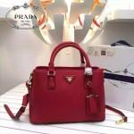 PRADA 0912-3 時尚潮流新款紅色荔枝紋手提單肩包