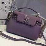PRADA 0911-4 時尚新款女士粉紫鹿紋牛皮手提單肩包