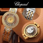 Chopard-036-08 蕭邦HAPPY DIAMONDS雙包珠女表CNC鉆鑲嵌表