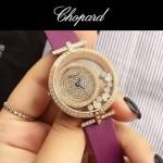 Chopard-035-01 蕭邦Happy sport走珠系列鑲鉆女士腕表