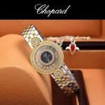 Chopard-036-011 蕭邦HAPPY DIAMONDS雙包珠女表CNC鉆鑲嵌表