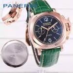 PN1201-5 新款女士綠色配黑底316精鋼錶殼跑秒計時石英腕錶
