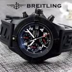 BREITLING-058-27 歐美男士Avenger Seawolf復仇者系列深潛海狼硅膠款腕錶