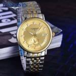 Longines-98-06 浪琴博雅系列最新出品兩針半男仕腕表