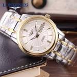 Longines-97-03 浪琴新款316精鋼表帶全自動機械機芯男士腕表