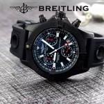 BREITLING-058-23 歐美男士Avenger Seawolf復仇者系列深潛海狼硅膠款腕錶