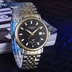 Longines-98-03 浪琴博雅系列最新出品兩針半男仕腕表