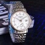 Longines-98-04 浪琴博雅系列最新出品兩針半男仕腕表