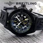 BREITLING-058-26 歐美男士Avenger Seawolf復仇者系列深潛海狼硅膠款腕錶