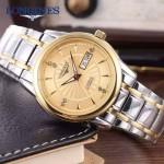 Longines-97-02 浪琴新款316精鋼表帶全自動機械機芯男士腕表