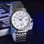Longines-98-01 浪琴博雅系列最新出品兩針半男仕腕表