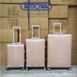 RIMOWA 1521 德國日默瓦潮流奢華機場必備凹造型利器全鋁鎂合金原單品質材質旅行箱