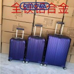 RIMOWA 1521-05 德國日默瓦潮流奢華機場必備凹造型利器全鋁鎂合金原單品質材質旅行箱