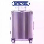 RIMOWA 1522 德國日默瓦潮流奢華機場必備凹造型利器高圓圓同款拉杆箱旅行箱