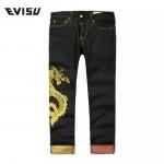 EVISU-017 原單 福神限量紀念版韓版赤耳牛仔直筒長褲修身小腳褲