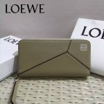 LOEWE 04-2 潮流女士新款puzzle白色原版小牛皮長款拉鏈錢包