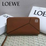 LOEWE 04 潮流女士新款puzzle土黃色原版小牛皮長款拉鏈錢包
