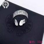 Chrome Hearts飾品-03 時尚百搭霸氣經典純銀復古符號開口戒指