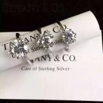 Tiffany飾品-04 高貴奢華女士之選八心八箭鑽石訂婚戒指