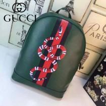 GUCCI 419584-3 專櫃最新款休閒綠蛇塗鴉牛皮雙肩包書包