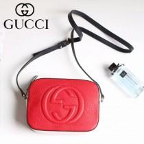 Gucci 431567-01 人氣熱銷時尚款CAOEG系列拼色SohoDisco肩背包