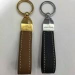 鑰匙圈-07 特價名牌鑰匙圈