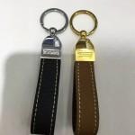 鑰匙圈-05 特價名牌鑰匙圈