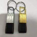 鑰匙圈-02 特價名牌鑰匙圈