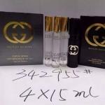 香水-072 情人節特價香水