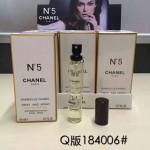 香水-024 情人節特價香水