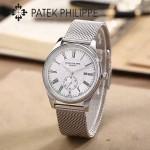 PATEK PHILIPPE-0144-8 時尚男士閃亮銀配白底鋼帶款日本原裝石英腕錶