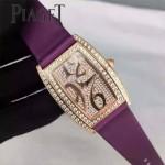 Piaget-023 名媛必備伯爵原裝瑞士進口石英機芯女士腕表
