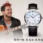 OMEGA-177-08 時尚經典雷德梅尼同款自動機械男士腕表