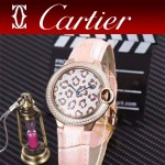 CARTIER-308-015 卡地亞絢麗多彩叢林進口石英豹紋表盤腕表