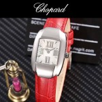Chopard-038-01 蕭邦La Strada女士系列進口石英腕表