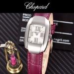 Chopard-038-05 蕭邦La Strada女士系列進口石英腕表