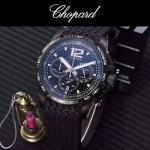 Chopard-037-02 蕭邦進口石英機芯賽車系列男士限量款腕表