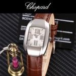 Chopard-038-011 蕭邦La Strada女士系列進口石英腕表