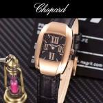Chopard-038-04 蕭邦La Strada女士系列進口石英腕表