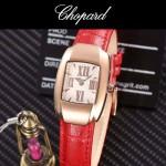 Chopard-038-09 蕭邦La Strada女士系列進口石英腕表