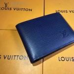 LV M60628 專櫃時尚新款MULTIPLE系列水波紋藍色原版皮短夾