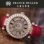 Franck Muller-28-7 高貴奢華Double Mystery土豪金紅色滿天星瑞士2836自動機械腕錶