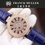 Franck Muller-28-4 高貴奢華Double Mystery藍色滿天星瑞士2836自動機械腕錶