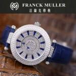 Franck Muller-28-2 高貴奢華Double Mystery藍色滿天星瑞士2836自動機械腕錶