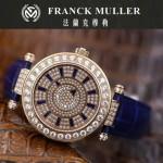 Franck Muller-28-6 高貴奢華Double Mystery土豪金藍色滿天星瑞士2836自動機械腕錶