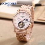 LONGINES-0101-7 商務男士玫瑰金多功能飛輪設計原裝全自動機械腕錶