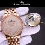 JAEGER-051 奢華男士土豪金滿天星藍寶石鏡面Cal.899自動機械腕錶